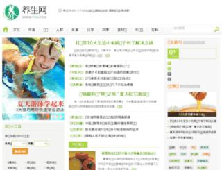 ysw.com screenshot