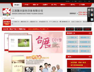 ysw999.com screenshot