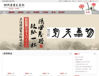 yt.qz168.com screenshot