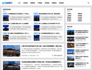 yts88.com screenshot