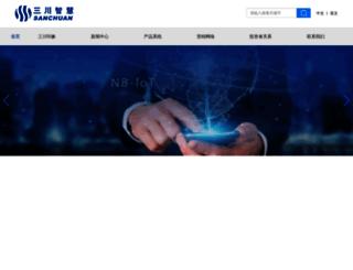 ytsanchuan.com screenshot