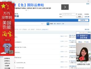 yuchai.co screenshot