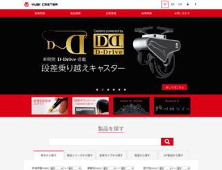 yueicaster.co.jp screenshot
