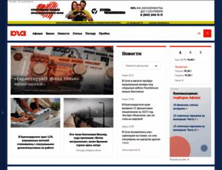 yuga.ru screenshot