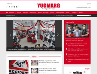 yugmarg.com screenshot