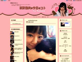yui-kyouno.dreamlog.jp screenshot