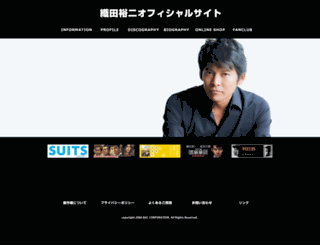 yuji-oda.com screenshot
