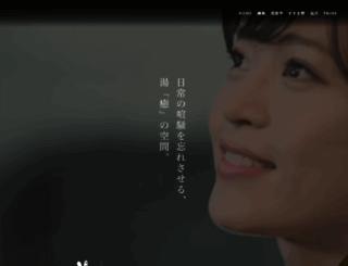 yukemurinosato.com screenshot