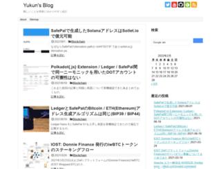 yukun.info screenshot