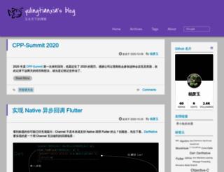 yulingtianxia.com screenshot