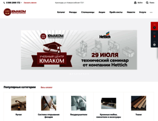 yumacom.ru screenshot