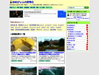 yumepyon.com screenshot