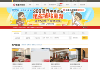 yungching.com.tw screenshot