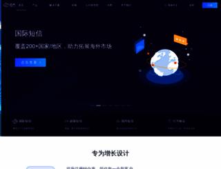 yunpian.com screenshot