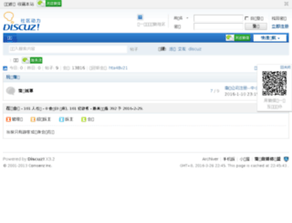 yunwsl.com screenshot