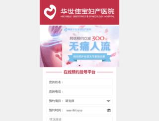 yunyu321.com screenshot