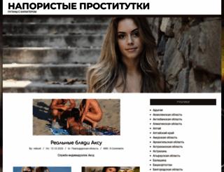 yuriststerlitamak.ru screenshot