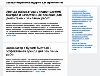 yuterra.ru screenshot