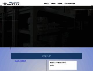 yuuden.co.jp screenshot