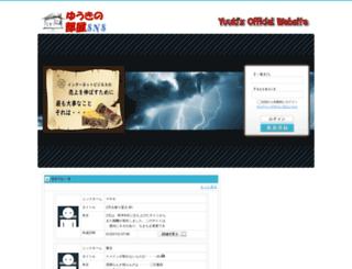 yuukiroom.com screenshot