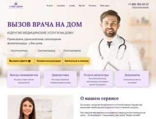 yvas-doma.ru screenshot