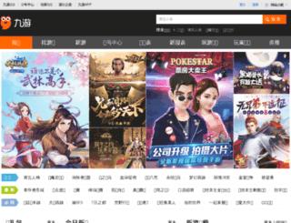 yx.9game.cn screenshot