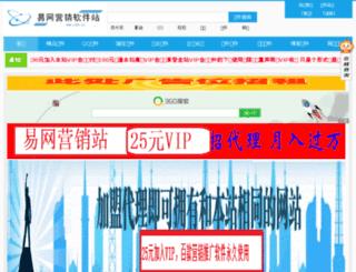 yx3c.cc screenshot