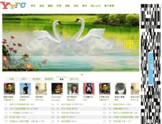 yyfc.iq123.com screenshot