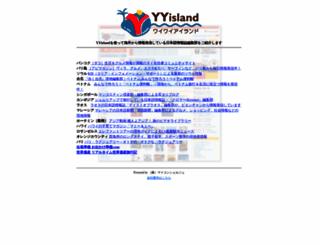 yyisland.com screenshot