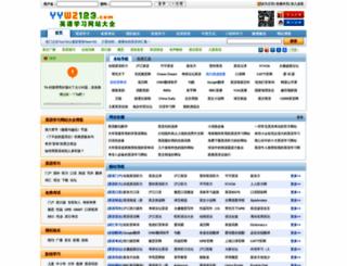 yywz123.com screenshot