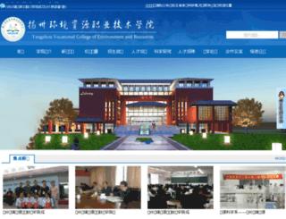yzerc.org screenshot