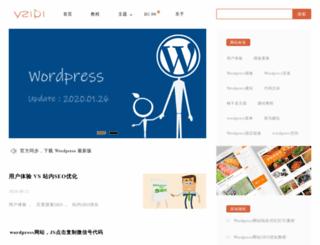 yzipi.com screenshot