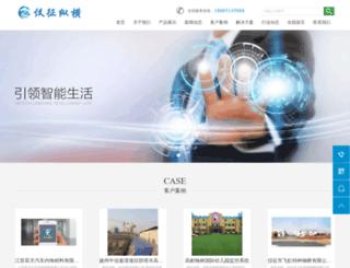 yzok.com screenshot