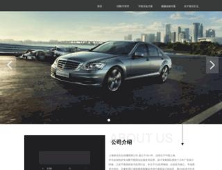 z-render.com screenshot