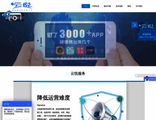 z.zhongsou.com screenshot