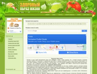 z0j.ru screenshot