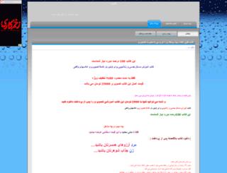 z2424.parsiblog.com screenshot
