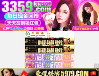 z2z4.com screenshot