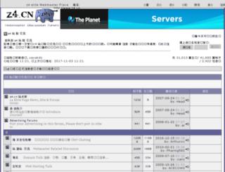 z4.cn screenshot