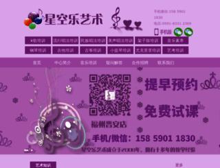 z55z.com screenshot