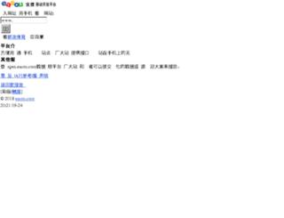 z6.easou.com screenshot