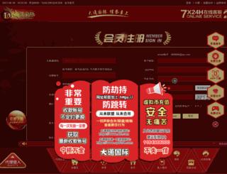 zaatra.com screenshot