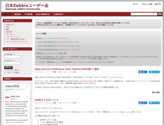 zabbix.jp screenshot
