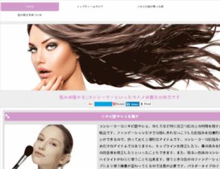 zadechica.com screenshot