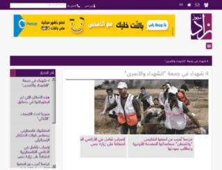 zadnews.com screenshot