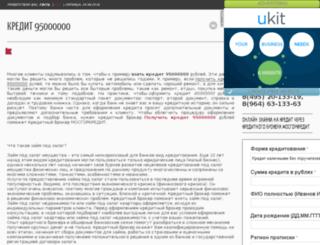 zaim-pod-zalog.narod.ru screenshot