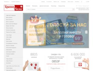 zakaz-kb.ru screenshot