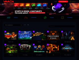 zakazcenter.ru screenshot