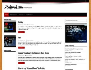 zakpack.com screenshot