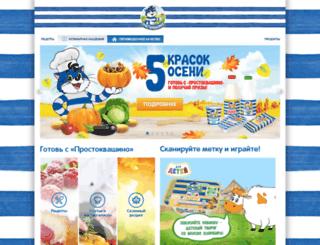 zakvaska.prostokvashino.ru screenshot